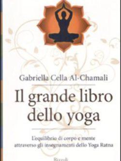 Il Grande Libro Dello Yoga. L'Equilibrio